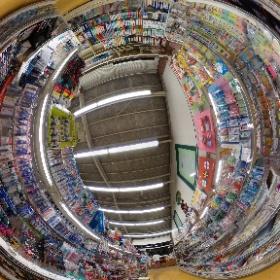 山口県山口市 文房具のヨコヤマ http://ykym.jp  山口県山口市の文具 文房具・事務用品・紙・オフィス家具を卸売ならではの品揃え・価格でご提供いたします。また、山口市・防府市・宇部市・美祢市で初めて、2017年10月16日より日本最大級の包装用品の専門店であるパッケージプラザを新規併設し、紙袋・包装紙・箱・食品包材・リボン・POP用品・イベント用品・ラッピング用品など、オフィスや店舗で使用する業務用から、一般家庭で使用する個人用まで、あれこれ便利な商品を豊富に取り揃えています #theta360