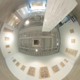 はじまりの線刻画 – アイルランド・スカンジナビアから奄美群島へ – IAA,TAU.
