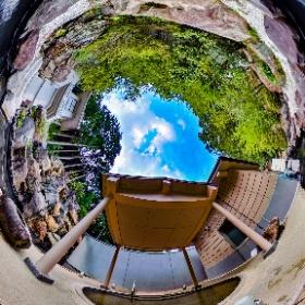 京都 湯の花温泉 松薗荘 石の露天風呂