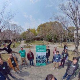 2019.03.30 奈良女子大学ラウンジ Mapillary Meetup 2019 in Nara #theta360