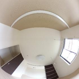 シャーメゾン古津賀202南の洋室 #theta360