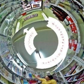 ร้านเพื่อน By พี่ตา อุปกรณ์สาธิตสินค้าแอมเวย์ สื่อแอมเวย์ทุกชนิด ถ่ายเอกสาร รับ-ส่งแฟกซ์ เคลือบบัตร @ เซ็นเตอร์.ไทย สำนักงานใหญ่แอมเวย์ แห่งใหม่