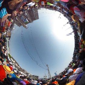 徳島マラソン2015 スタート前