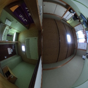 Ishicho Shogikuen - Room 1