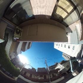 【アドリーム春日】 西向き眺望 360°画像 東京都文京区本郷1-30-13 http://www.axel-home.com/009745.html  #theta360
