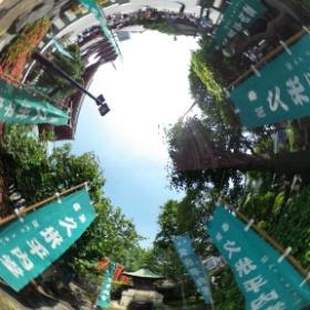 浅草寺(東京)の久米平内堂  photo : 360度カメラ研究会(http://camera-360do.com/) by ほーりー