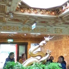 圓山大飯店の中にあるパワースポット「百年金龍」 #台湾旅行 #台湾パワースポット #百年金龍 #theta360