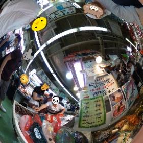 #沖縄 #牧志公設市場 #魚