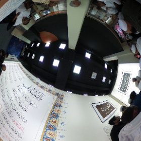 The Beautiful names of Allah exhibition in Masjid e Nabvi. It is located on the gate number 13 of Masjid al Nabvi. Umrah Dec 2017  #Umrah #Medina #Madinah #theta360