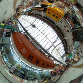 平和通り10 https://tokyo360photo.com/heiwa-street