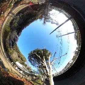 鎌倉市川喜田映画記念館。お庭には入れないので塀から撮りました。 #theta360