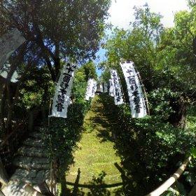 鎌倉にある杉本寺の苔の階段