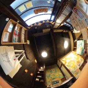 京都の「あじき路地」にあるフクロウグッズ販売店! 「ponponjam」に行ってきました!撮影が下手ですがご覧下さい 全天球画像です!