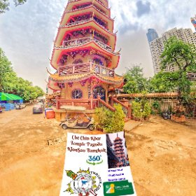 Che Chi Khor Temple Pagoda 7 story pagoda with 360 degree views, on Chao Phraya river in Klong San Bangkok Thailand, https://thaibis.family/CheChinKhorTemple BEST HASHTAGS #CheChinKhorTempleBkk   #BkkShrine  #butterfly3d #theta360