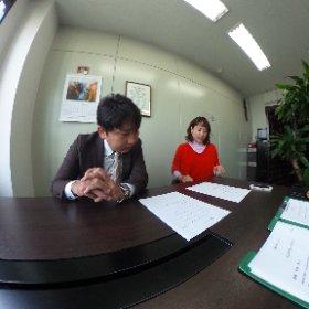 インタビュー@後藤税理士事務所 | 湘南ビジネスレビュー http://shonan.bizrevi.com #theta360