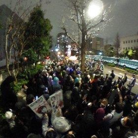 再び国会議事堂前駅3と4番出口間 #全天球パノラマ ホントギッシリです! #0316官邸前大抗議 #RegaindemocracyJP #REGAIN #官邸前いい土地ですから前に進んでください