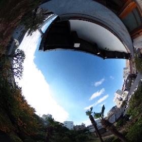 柳澤邸(世田谷区大原)別館2階からの眺望(2018年11月3日撮影)