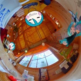 ご近所にコメダ珈琲が開店記念。 名物のシロノワール #miku360 #theta360