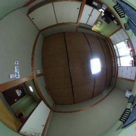 Ishicho Shogikuen - Room 2