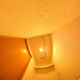メゾン第2三池102⑤トイレ