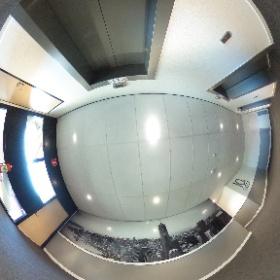 Zwarte Toren Eindhoven