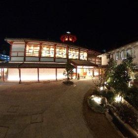 ついに、グランドオープン!道後温泉別館、飛鳥乃湯泉(あすかのゆ)前で、パノラマ撮影しまTHETA。 #theta360