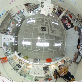 無限の縫い(nui)アートへ〜しょうぶ学園×多摩美術大学・芸術人類学研究所 CMTEL
