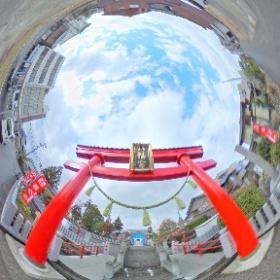 <2月3日は節分で豆まき>   和田八幡宮に行くことが多いです。   小学校6年の息子は、今年も行きたいらしい。 #theta360