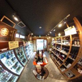 角打ちと言えば幸町の「角打ち新井商店」地域のコミュニティ的な役割も果たす市民の憩いの場だ。味噌がベースのつまみに合うお酒を角打ちならではの価格で提供している。 詳細は後日ホームページにて