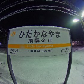 飛騨金山の朝 #snowcrystal3d