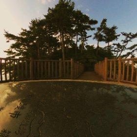 えびす浜展望台 #theta360
