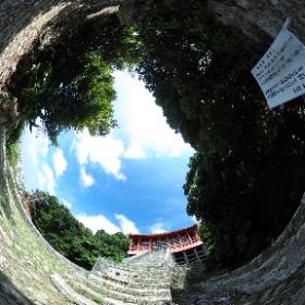 私が沖縄本島で一番好きな場所の一つ、末吉宮。数年ぶりにやってきました。 #theta360