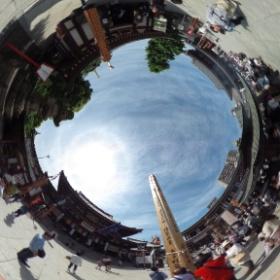 川崎大師(神奈川)、10年に一度の大開帳。供養塔がたてられています。  photo : 360度カメラ研究会(http://camera-360do.com/) by ほーりー