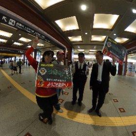 金沢駅の新幹線改札口でサポーターの案内係をしている、ツエーゲンのサポーター。
