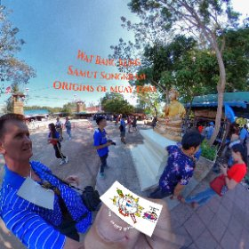Wat Bang Kung is location of warrior formation the home of Muay Thai in zone Samut Songkram SM hub https://goo.gl/qUuVCG BEST HASHTAGS #WatBangKung  #BkkTemple   #ZoneSamutSongkhram  #BkkAchiever  #BpacApproved   #firefly3d