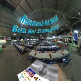 RuamSub Markets in Suk Soi 21 Wattana Bangkok huge open air food hall and small flea market, SM hub https://goo.gl/dX7f6y BEST HASHTAGS #RuamsubMarkets   #BkkMarkets   related  #BkkSukSoi21   #BtsAsoke  #butterfly3d