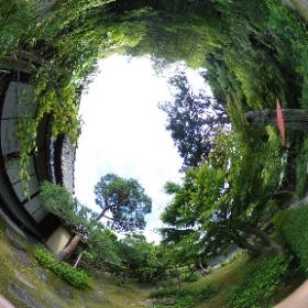 @ Kamakura Ichijoekansanso  鎌倉 一条恵観山荘  ドイツ式カイロプラクティック逗子整体院  www.zushi-seitai.com