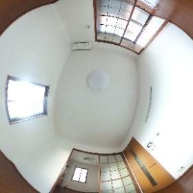 エヴァーグリーン 205号室