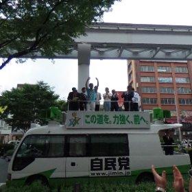 自民党 街頭演説 2016-07-03 小倉コレット前