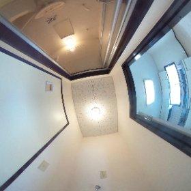 ハイツスガヌマ401号室 洗濯機置場