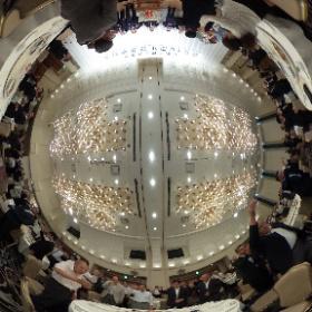 平成28年6月23日 広島宅建株式会社 設立記念10周年祝賀会 in ホテルセンチュリー21広島