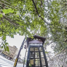External view of Kyoto traditional phone booth #thetaz1 on TM-2 Monopole #theta360