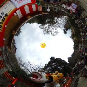 Happy New Year 2017, greetings from Shigisan. #Photosphere #theta360