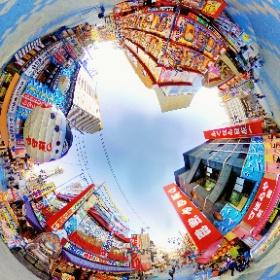 Tsutenkaku Tower - Osaka, Japan #sakura3d #Tsutenkakutower #Tsutenkaku #Tower #Osaka #japan #anson #ansonchew #anson360 #theta360