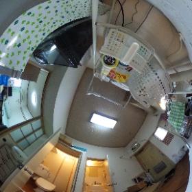 コスモポリスのキッチン(バス、トイレ、ランドリー)スペースです。