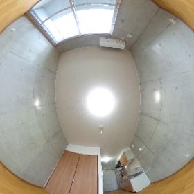カンセイホーム・クレスト A~C号室 居室