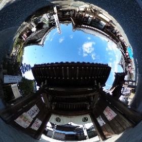 大智院(めがね弘法) #知多市