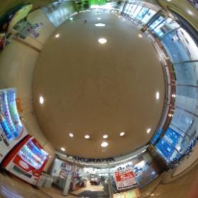 逗子の雑貨屋「舶来屋」ハクライヤ・逗子駅前のスズキヤ2F. 色々おしゃれな雑貨から日常品まで売っています。 この小さな逗子にとって大事な文化的スポット!だと思います!  ドイツ式カイロプラクティック逗子整体院 www.zushi-seitai.com  #theta360