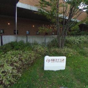 藤子F不二雄ミュージアム #theta360