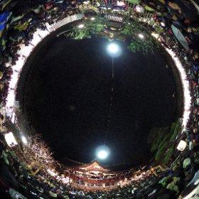 Kitano Tenmangu New Years Eve 2015/16 in Kyoto Japan